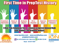 Delhi/NCR Business Owner - TCS ION Prep Test - Iqureka com