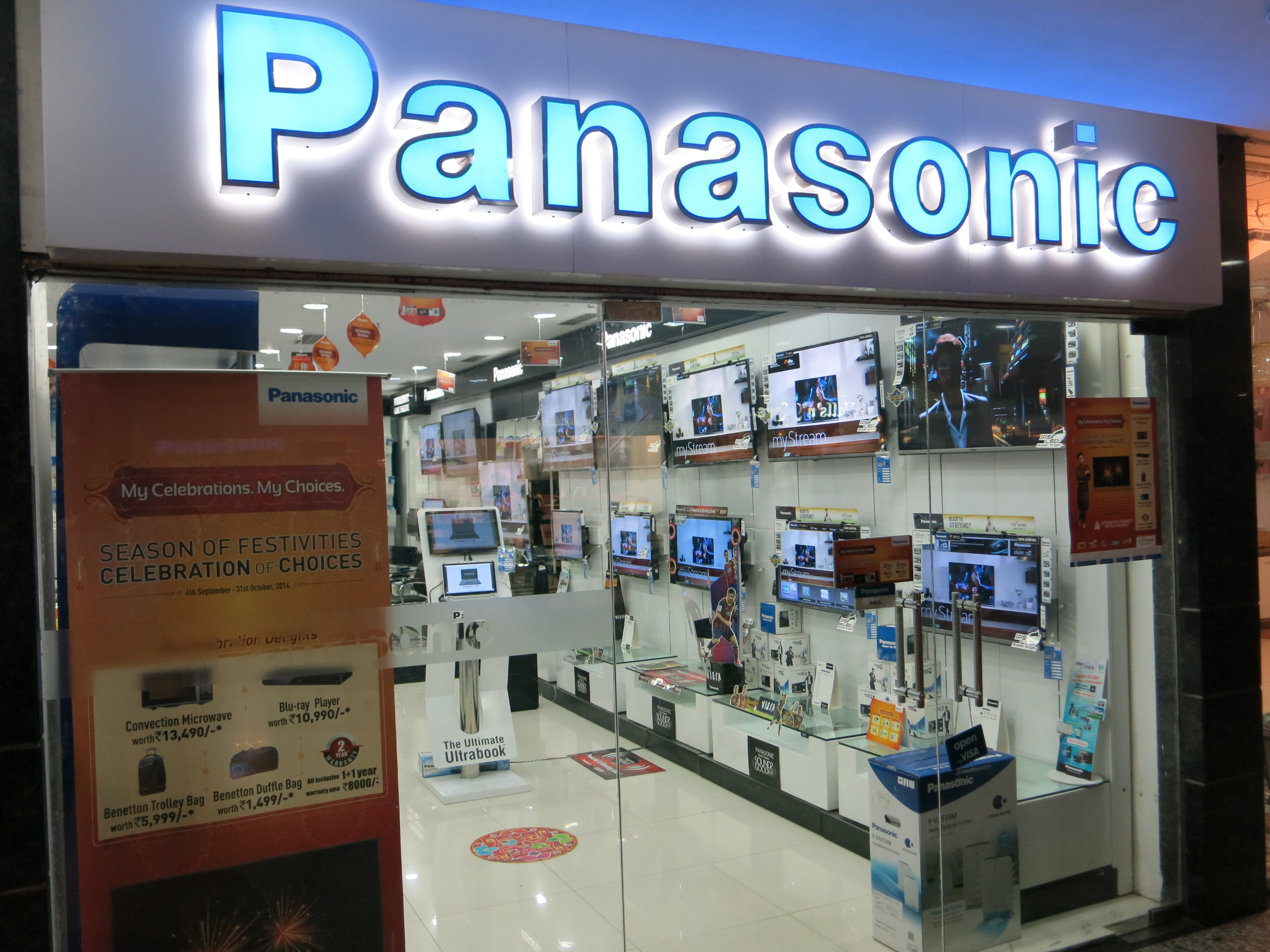 Panasonic Store locator Panasonic store locator displays list of stores in neighborhood, cities, states and countries. Database of Panasonic stores, factory stores and the easiest way to find Panasonic store locations, map, shopping hours and information about brand.
